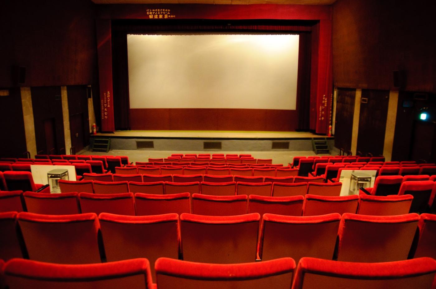 movie theater this blog needs movies